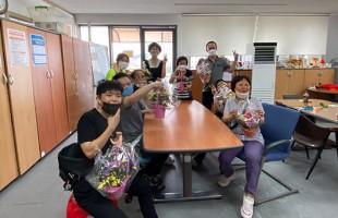 발달장애인 주간활동 플라워공예 프로그램