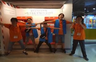 2019년 희망나눔봉사단 7기 2회기 공동체 활동 '코엑스 아쿠아리움'